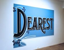 Dearest  1998